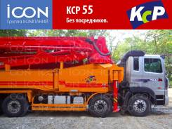 KCP 55ZX170, 2014