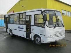 ПАЗ 320412-05, 2013