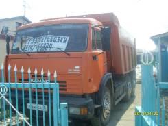 КАМАЗ, 2008