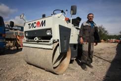 TCM TC41S., 2001