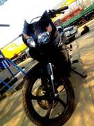 Honda CBR 150R, 2013