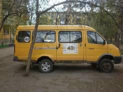ГАЗ 322132, 2005