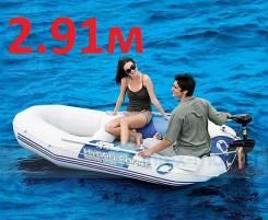 1. 3-х местная лодка Marine Pro Оптовая цена!