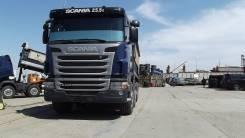 Scania, 2013