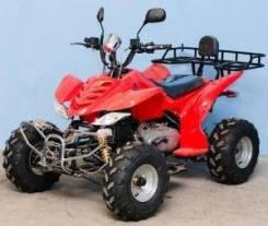 ATV 150A(10'), 2016