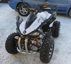 Armada ATV 150D, 2016