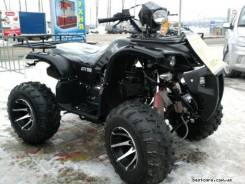 Armada ATV, 2016