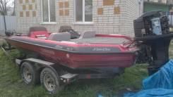 Продам моторную лодку Charger 495TF