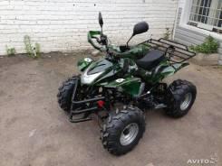 Armada ATV 50E, 2016