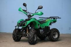 Armada ATV 50c, 2016