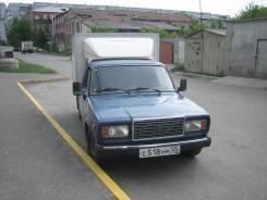 ВИС 2345, 2006