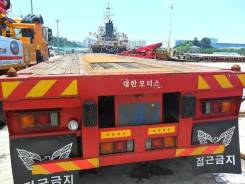 Korea Trailer, 2002