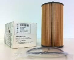 Фильтр масляный 079198405A AUDI, Volkswagen OEM Original в наличии