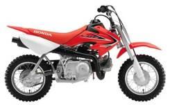 Honda 150 CRF, 2010