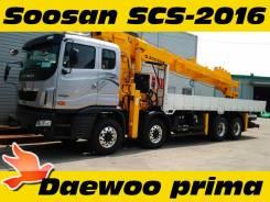 Soosan SCS2016, 2014