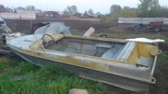 Лодка Казанка 5М