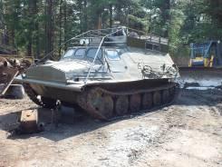 Продам Транспортер ГТ-Т