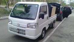 Honda, 2010