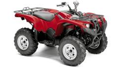 Yamaha Grizzly 700 EPS, 2014