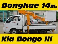 Donghae DHS15AP, 2014