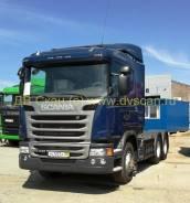Scania G 440 LA6x4HSA (2098637) продан, 2014