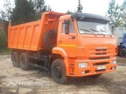 КАМАЗ 6520-26012-73 самосвал ( ЕВРО 4)  Лизинг. Кредит., 2013