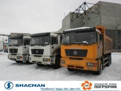 Shaanxi Shacman, 2014