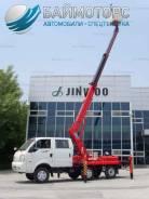 Jinwoo 130, 2014