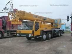 XCMG QY50K-II, 2014