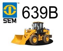 SEM 639B, 2014