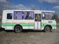 ПАЗ 3205, 2001