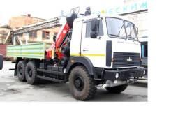 МАЗ-6943Х5-1127200-100, 2014