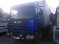Jac, 2007