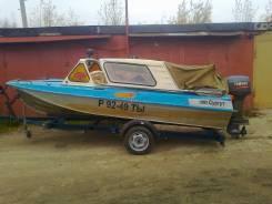 Продам, обмен на квадроцикл, лодку