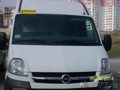 Renault Master (опель мовано), 2003