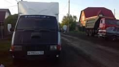 ГАЗ 33022, 1995