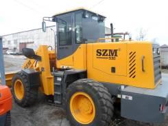 SZM 930, 2014