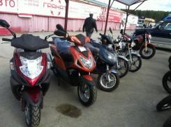 Racer Stells 150, 2014