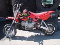 Honda XR, 2004