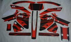 Оракал  XR 250