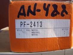 Тормозные колодки Nisshinbo PF-2413