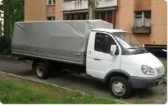 ГАЗ 33022/, 2008