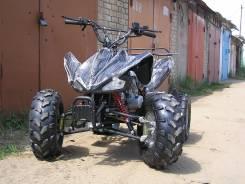Honda All Terrain Cycle ATV 130, 2019