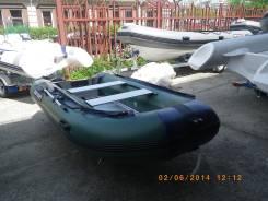 """Лодка ПВХ 3.3м. """"Odyssey"""""""
