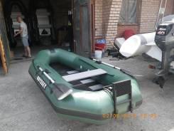 Лодка ПВХ 2.7м. Odyssey