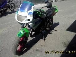 Kawasaki, 1997