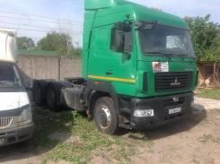 МАЗ 6430В9-1420-020, 2013