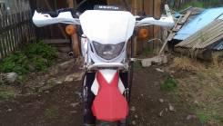Honda XR 250!!!!, 1999
