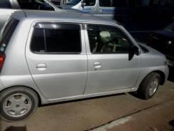 Daihatsu, 2008