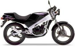 Suzuki Wolf 50, 1994